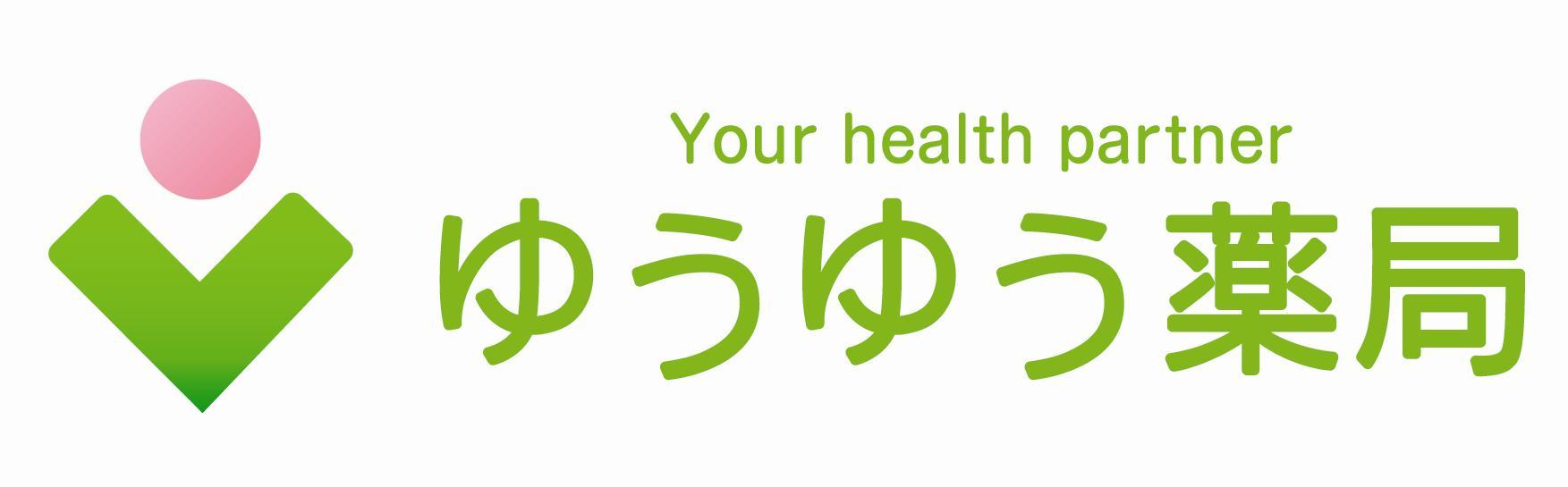荒田店・甲南店 第1回 高麗・荒田・甲南地区・ゆうゆう健康... 一人ひとりの健康を支える、繋が