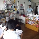 tamazato20170719kenko_seminar